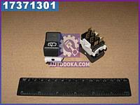 Переключатель стеклоочистителя задний ВАЗ 2104 (производство Автоарматура) П150-07.28