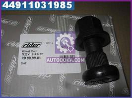 Шпилька М22*1, 5*43*72 SW32 колеса ДAФ (RIDER)  RD 90.99.81