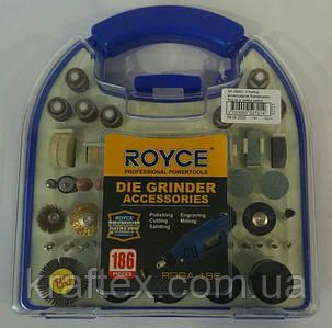 Набор насадок для бормашины Royce 186 насадок RDGA-186, фото 2