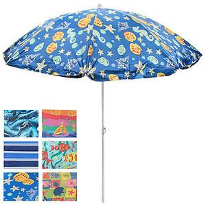 Зонт пляжный с наклоном Stenson MH-0036 1,8 м