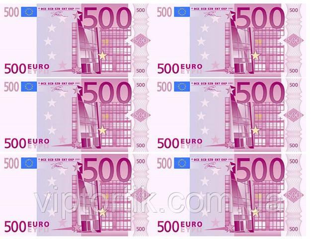 256 евро купить золотые монеты москва
