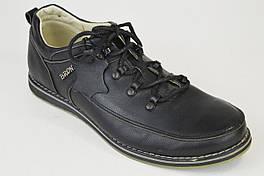 Туфли мужские кожа Broni 21-01 черные 40,45 р