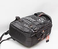 Чоловічий спортивний рюкзак Gorangd ( малий розмір) / Мужской спортивный рюкзак Gorangd ( малый разм