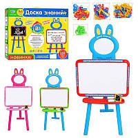 Доска знаний мольберт детский и магнитная доска для рисования 3 в 1