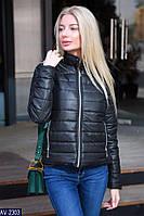 Куртка женская норма AV-2303