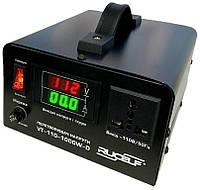 Преобразователь напряжения 220В в 110В Rucelf VT110-1000w-D, фото 1
