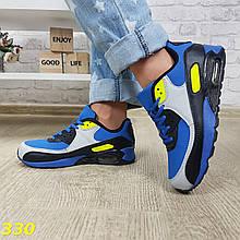Кроссовки сине-желтые