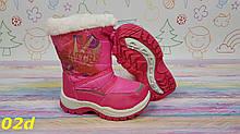 Детские дутики сапоги зимние розовые на протекторной подошве