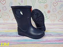 Детские резиновые сапоги непромокаемые темно-синие