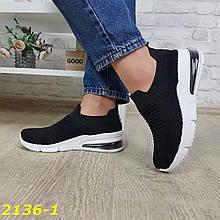 Кроссовки слипоны текстильные черные на амортизаторах силиконовой подушке