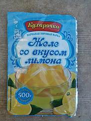 """Желе  лимонное """"Кухарочка"""" 80 гр"""