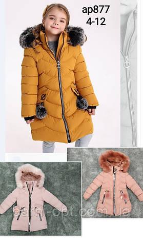 Пальто зимнее на девочек оптом, Setty Koop, 4-12 лет, фото 2