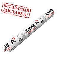 Герметик Стиз А туба 0,9 кг (12 шт - ящик), фото 1