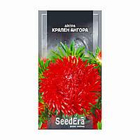 Семена высокорослой астры Крален Ангора, 0.25 г, SeedEra. Однолетние цветы для срезки, семена цветов почтой