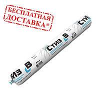 Герметик Стіз В туба 0,9 кг (12шт - ящик)