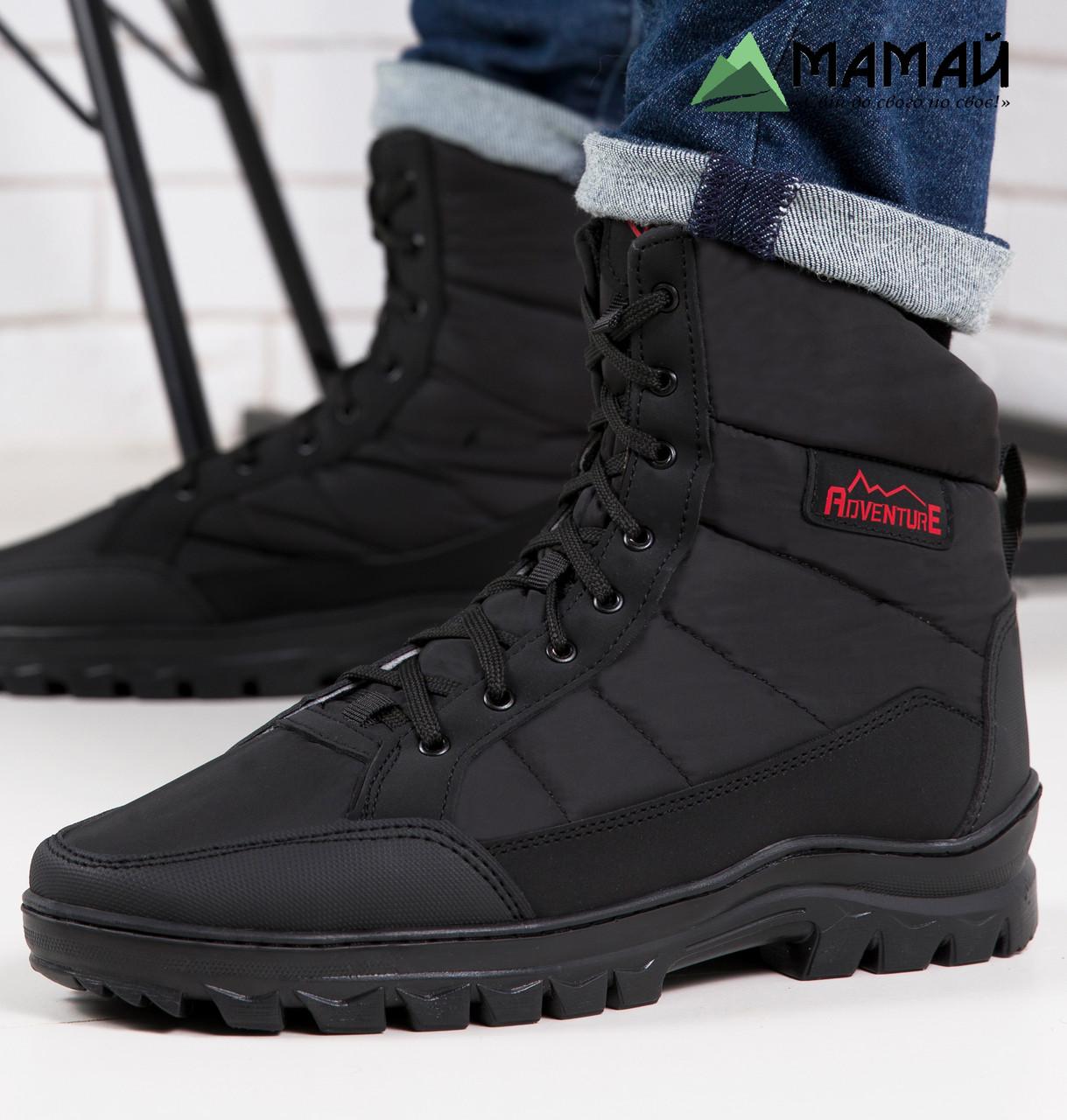 Ботинки мужские высокие -20 °C