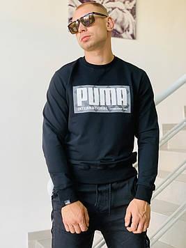 Свитшот мужской Puma International