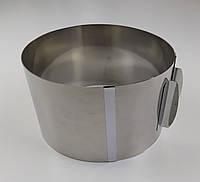 Раздвижная круглая форма для выпечки нержавеющая сталь Ø200/380/12 см.