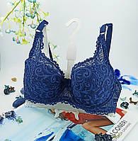 Бюстгальтер Lanny Mode мягкая чашка 80С синий (62004), фото 1