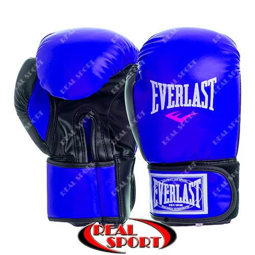 Перчатки боксерские Everlast LV-0204