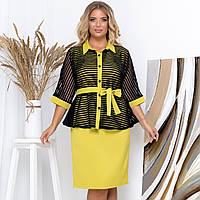 Женское платье-футляр с блузкой, фото 1