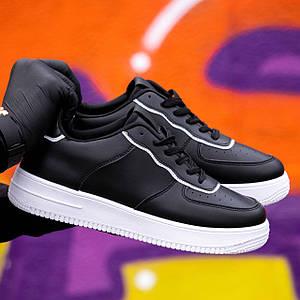 Мужские кроссовки в стиле Nike Air Force обувь мужская демисезонная Размеры 40,42,43,45