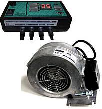 Комплект автоматики для котла TAL RT-22 c вентилятором WPA X2
