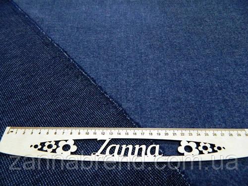 Zanna - интернет магазин тканей оптом и в розницу