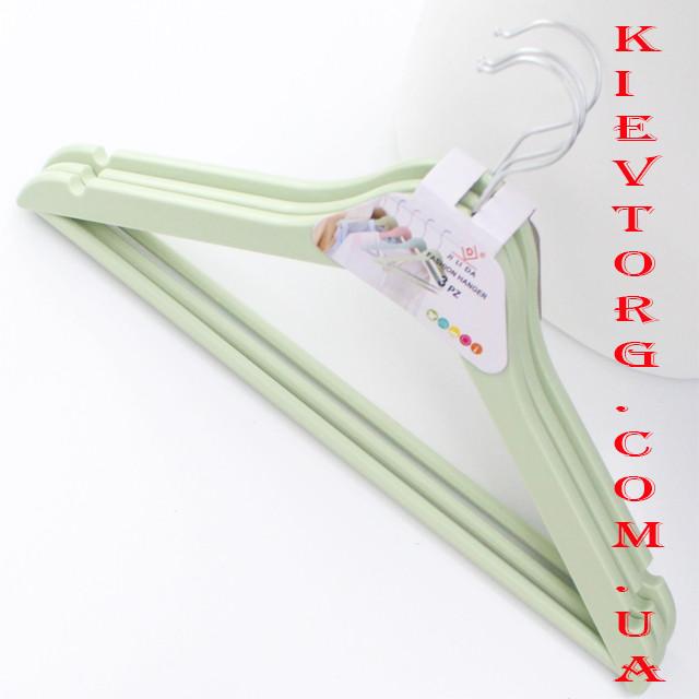Набор плечиков вешалок для верхней одежды, костюмов с антискользящей перекладиной мятные, 44 см, 3 шт