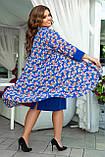 Женское нарядное платье с накидкой креп дайвинг+шифон размер: 50-52,54-56,58-60,62-64, фото 3