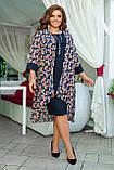 Женское нарядное платье с накидкой креп дайвинг+шифон размер: 50-52,54-56,58-60,62-64, фото 4
