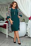 Женское нарядное платье с накидкой креп дайвинг+шифон размер: 50-52,54-56,58-60,62-64, фото 6