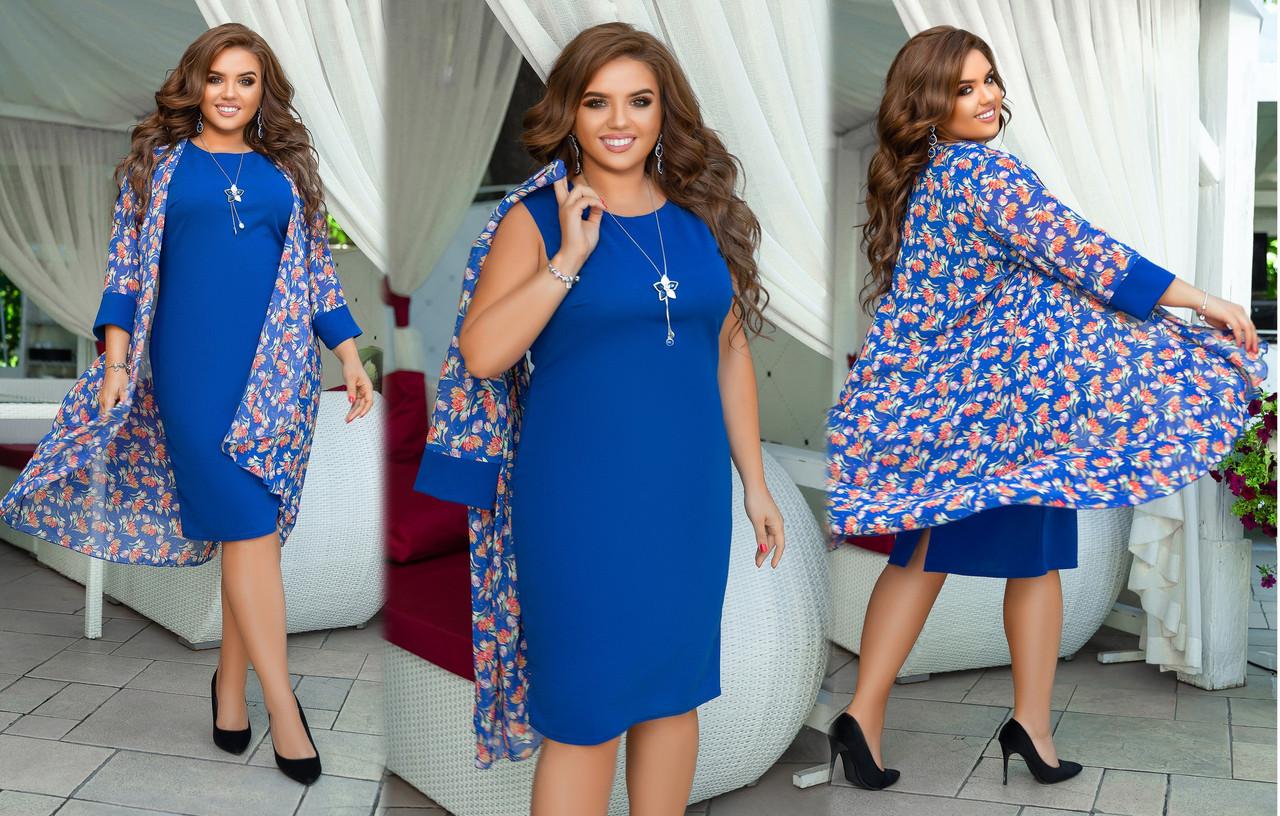 Женское нарядное платье с накидкой креп дайвинг+шифон размер: 50-52,54-56,58-60,62-64