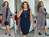 Женское нарядное платье с накидкой креп дайвинг+шифон размер: 50-52,54-56,58-60,62-64, фото 2