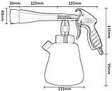 Торнадор пневмо пістолет для хімчистки текстилю та салону tornador z020, фото 2