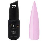 Гель-лак для ногтей Edlen Professional № 77, 9 мл, фото 1