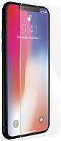 Защитное стекло Apple Iphone 11 Clear (Mocolo 0,33мм)