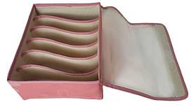 Коробка-органайзер для вещей R17465, розовая