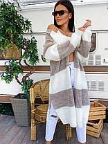 Кардиган женский теплый вязаный в полоску, фото 3
