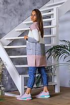 Кардиган женский теплый вязаный в полоску с карманами, фото 2