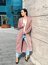 Теплый женский кардиган вязаный в пол с карманами, фото 2