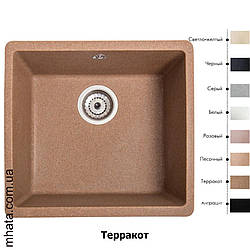 """Плита гранітна мийка """"Solid"""" Вега """"Vega"""" 440*420*200"""