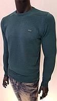 Мужской свитер 1686