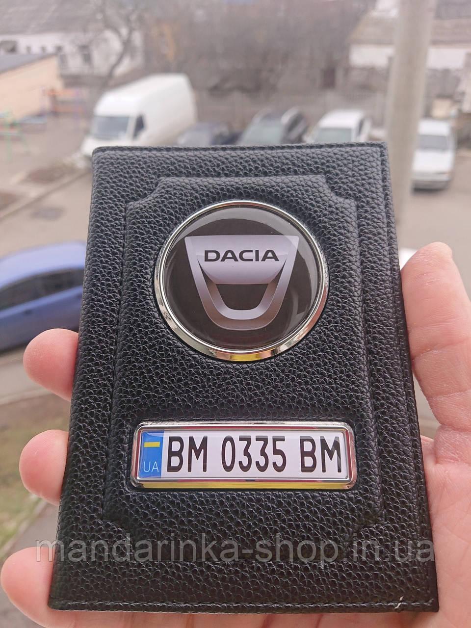 Обкладинка для автодокументів DACIA