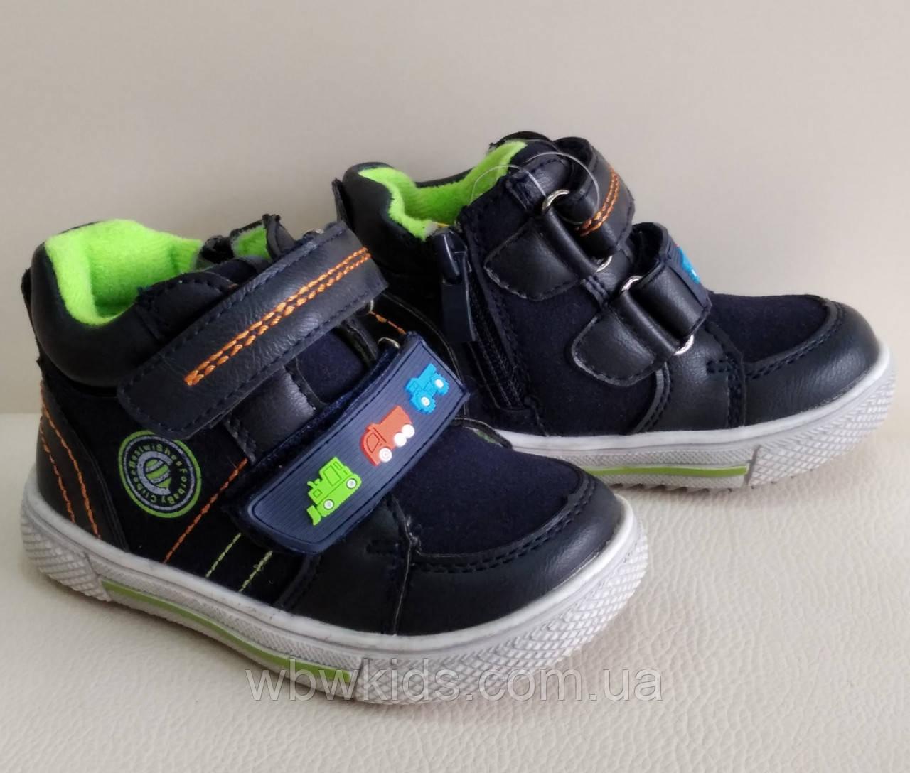 Ботинки детские Clibee F-712 для мальчика темно-синие
