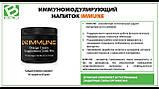 Продукт клеточного питания IMMUNE 120 грамм/60 порций, фото 2