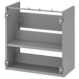 IKEA ENHET ( 093.846.78)