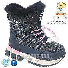 Детская обувь оптом. Детская зимняя обувь 2020 бренда Tom.m для девочек (рр. с 23 по 28)