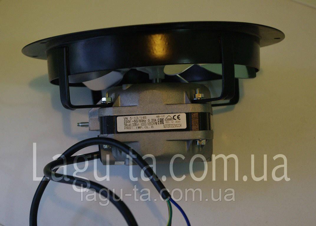 Диффузор с мотором обдува и алюминиевой крыльчаткой 154 мм
