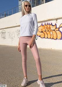 Р. 42-46 Женские лосины из эко кожи розовые
